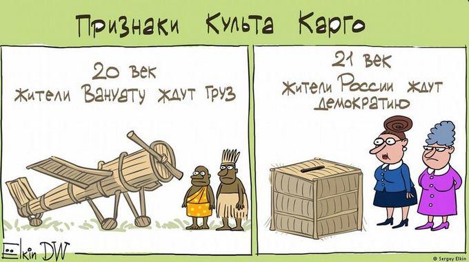 Известный карикатурист высмеял