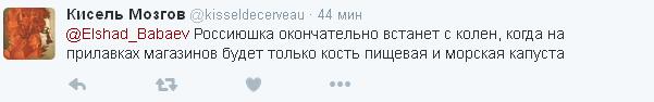 У Росії введуть продовольчі картки, але поки на них нема грошей: соцмережі сміються (4)