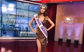 """Названо имя новой """"Мисс Украина 2018"""": самые лучшие фото красавицы"""
