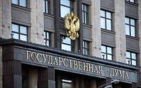 """У Росії ухвалений закон про """"жертви санкцій"""": соцмережі збуджені"""