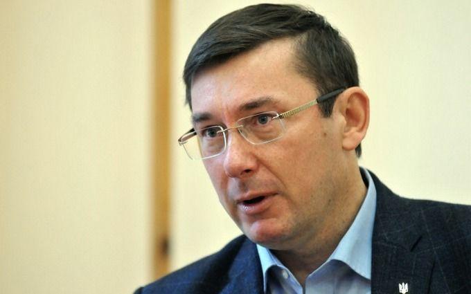 Генеральный прокурор Украины: Саакашвили финансировали уполномоченные Януковича