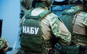 """""""Рюкзаки Авакова"""": НАБУ збільшило кількість підозрюваних"""