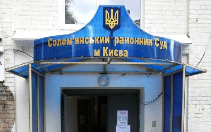 Скандал з депутатом Онищенко: стало відомо про новий арешт