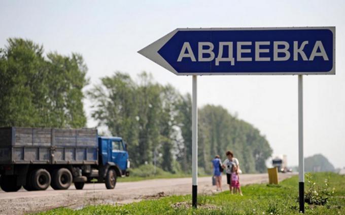Бои под Донецком: жители оккупированных территорий шлют ВСУ советы