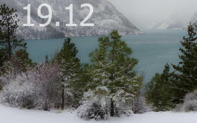 Прогноз погоды в Украине на 19 декабря