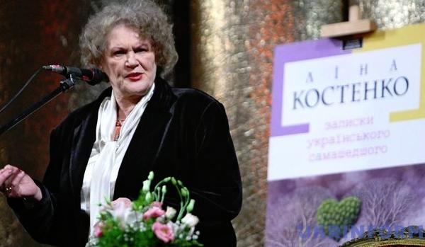 Лине Костенко - 89: топ-5 самых ярких цитат известной украинской писательницы (1)
