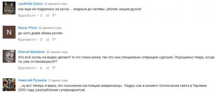 У Росії жадібний натовп з'їв торт для дітей-сиріт: відео підірвало мережу (1)