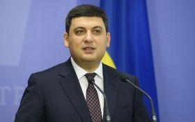 Буду бить: Гройсман пригрозил украинским коррупционерам