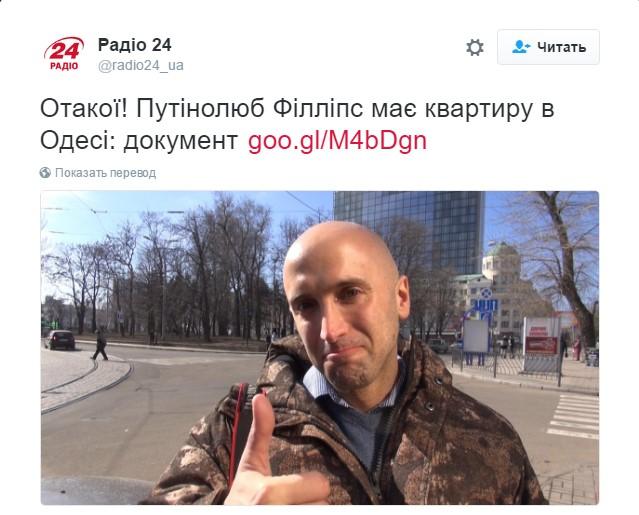 Ще один колекціонер квартир: мережу розбурхало українське житло Грема Філліпса (4)