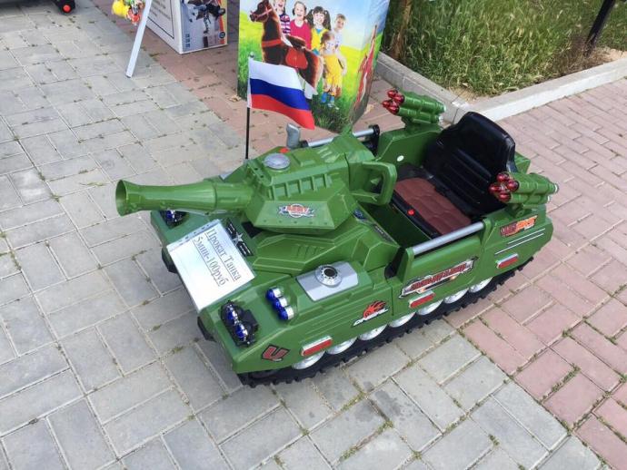 Російський