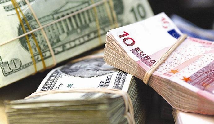 Курс валют на 9 февраля