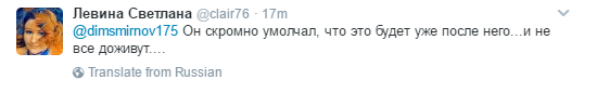 Ему бы фантастику писать: сеть веселится из-за новых обещаний Путина, появилось видео (4)