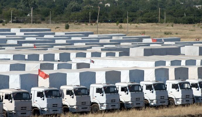МККК отправил в Донецкую область 200 т гуманитарной помощи