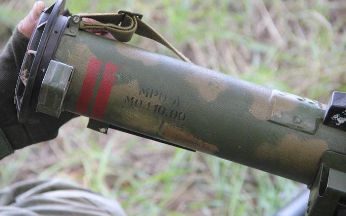 Українцям показали російську зброю, захоплену у бойовиків: опубліковані фото