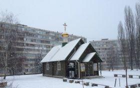 У Московському патріархаті заявили про напад на храм в Києві