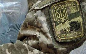 Штаб обнародовал хорошие новости из зоны АТО на Донбассе