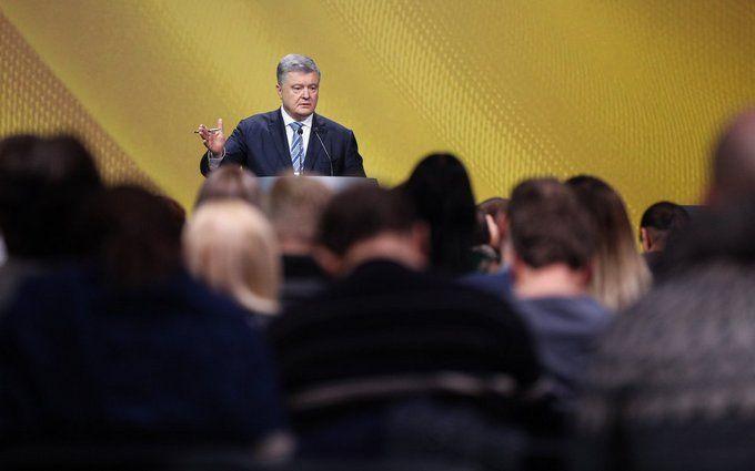 Термінова прес-конференція Порошенко: важливі заяви президента України