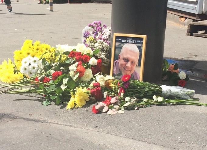 Вбивство Шеремета: соцмережі обурили пропагандисти Путіна на місці трагедії