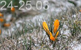Прогноз погоды на выходные дни в Украине - 24-25 марта