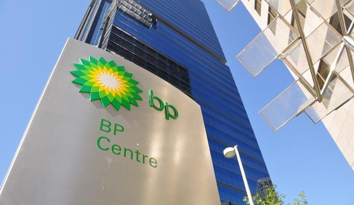 BP сократит тысячи сотрудников из-за падения цен на нефть