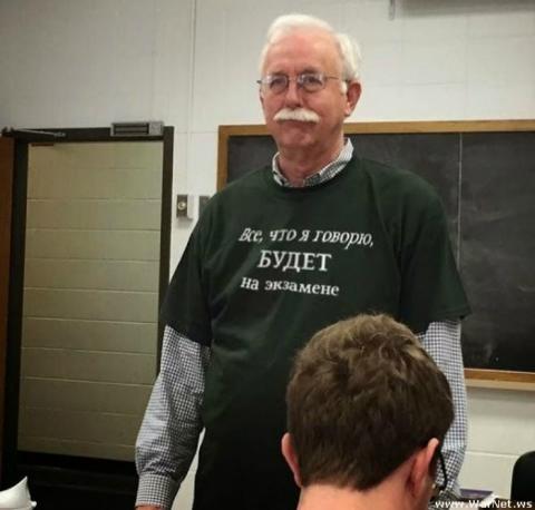 Профессор, который умеет мотивировать своих студентов.