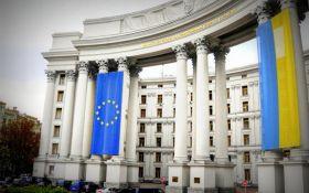 Загадочное исчезновение украинцев в Финляндии: в МИД прояснили ситуацию