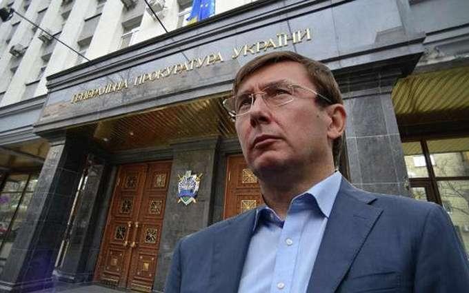 """Луценко відповів Саакашвілі на """"шваль"""""""