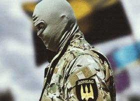 В Украине разгорается скандал с грузинским бойцом АТО: появились фото и видео