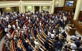 Парубій передав закон про зміни до процесуальних кодексів на підпис Порошенку