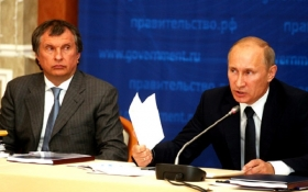 Среди друзей Путина зреет большой конфликт из-за денег - частная разведка США