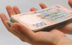 Підвищення мінімальної зарплати в Україні переноситься: названі причини
