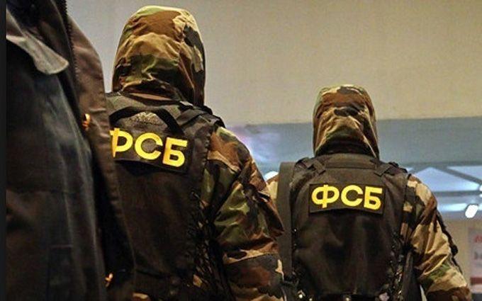 У Росії повідомили, хто напав на приймальню ФСБ у Хабаровську