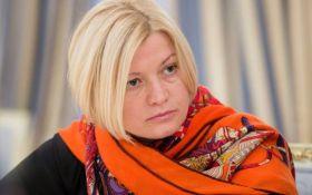 Закінчилася верифікація злочинців, яких можна помилувати, заради звільнення українців - Геращенко