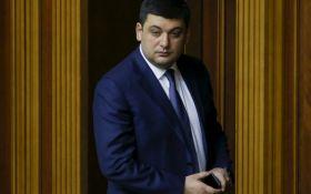 Гройсман назвав терміни ухвалення пенсійної реформи в Україні