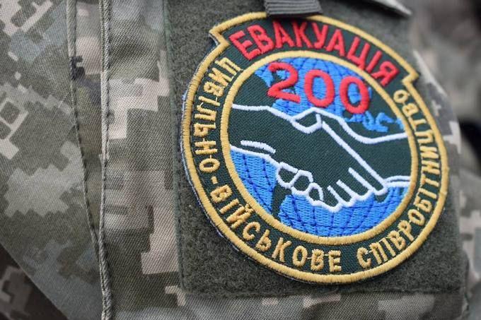 """Україна передала """"ЛНР"""" тіла загиблих бойовиків: опубліковані фото"""