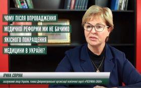 Украинские врачи не готовы к новой медицинской реформе, потому что она неполноценна, - Разумная Сила (видео)