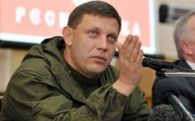 В Донецке появились интересные слухи насчет главаря ДНР Захарченко