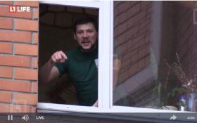 В России мужчина взял семью в заложники: появилось видео