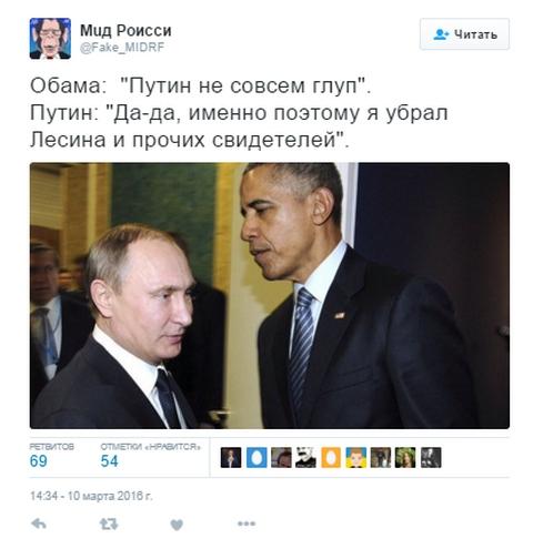 Соцсети посмеялись над словами Обамы о