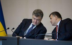 Стало известно о конфликте между Порошенко и Аваковым