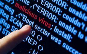 Хакери заразили популярну програму вірусом