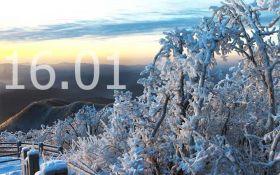 Прогноз погоды в Украине на 16 января