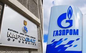 Газпром выплатит 2,6 млрд долларов Украине: в Нафтогазе выступили с громким заявлением