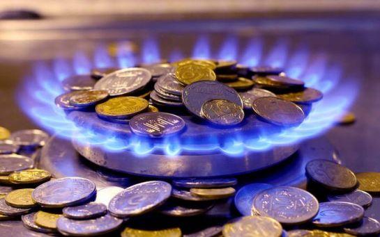 В Україні запрацював ринок газу для населення - що це означає
