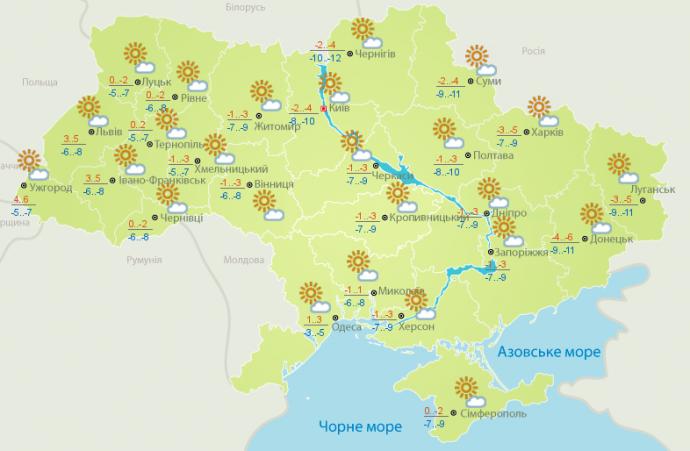 Прогноз погоды в Украине на 16 февраля (1)