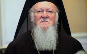 Росія повинна змиритися: патріарх Варфоломій гучно поставив на місце РПЦ по автокефалії України