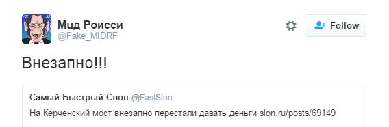 Так і стоятимуть дві палі: путінський міст в Криму підірвав соцмережі (1)
