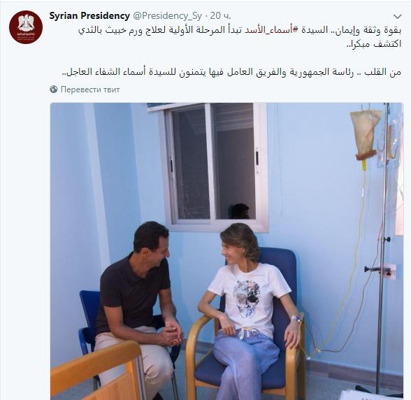 Стало известно о смертельном заболевании у жены президента Сирии (1)