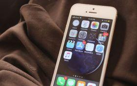 Наконец-то это произошло - Apple потрясла мир новой разработкой
