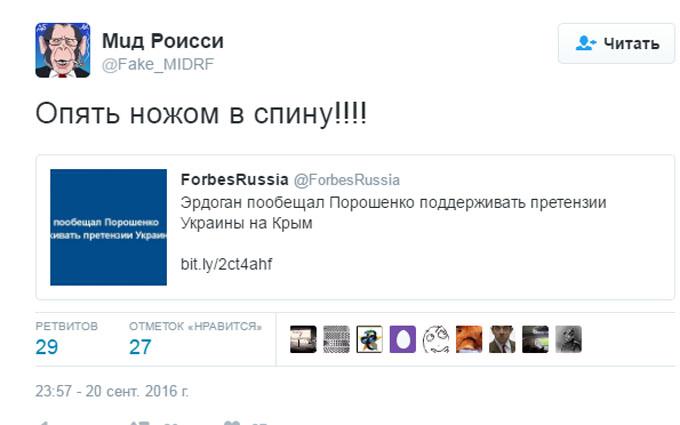 Ердоган поговорив із Порошенком про свою дружбу з Путіним: соцмережі веселяться (1)
